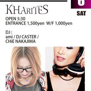 Kharites01---------2013.07.06 CHiE Nakajima