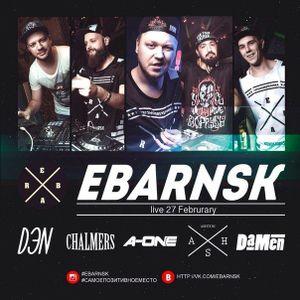 A-One – @ E-Bar (Novosibirsk) - LIVE PART 2 (27.02