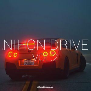 Nihon Drive vol. 2