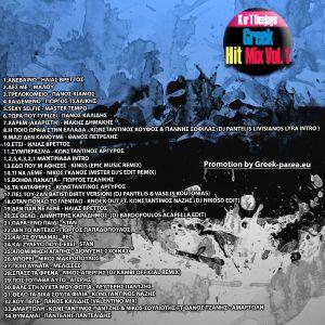 Greek Hit Mix Vol.1