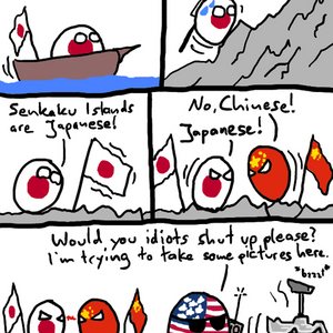 Guibourg Delamotte on France Culture: Japan-China, a new cold war? (9 March 2013)