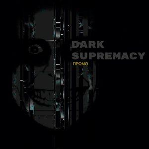Indigo Children - Dark Supremacy (ПРОМО МИКС)