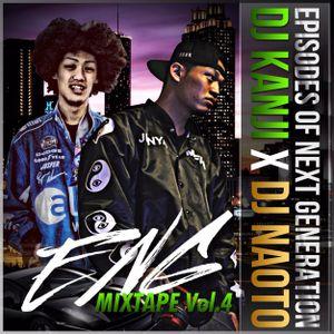 ENG_Mixtape DJ Naoto ↯ Mafia SIDE