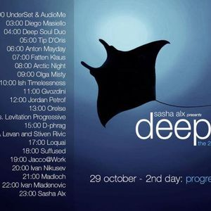 Anton Mayday - Guest mix on Deep Dive show on Pure FM. 29.10.2012