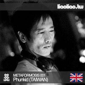MS001 - Phunkid (Taiwan) prt 2