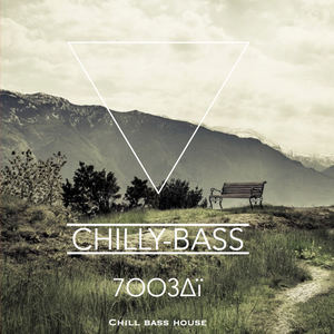 Chilly-bass
