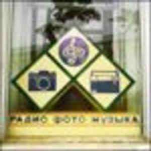 "Dj Zlo - 1996 (""History of Music"" mix)"