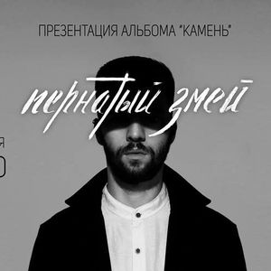 """Artmania"" with Julia Savytskaya. Maksim Yachmen'. 30.11.2017"