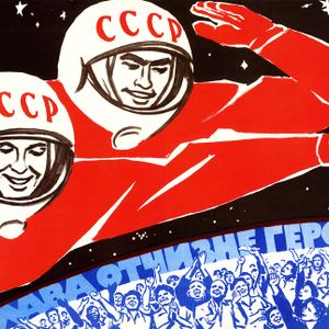 Soviet Grooves w/ Lokiboi - 17th May 2015
