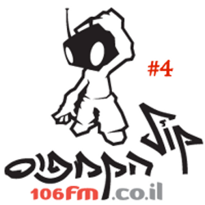 Kol Hakampus Radio 106 FM #4