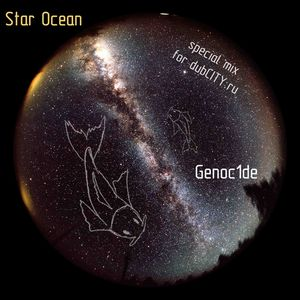 Genoc1de - Star Ocean (Special Mix for Dubcity.ru)