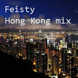 Feisty's Hong Kong Mix