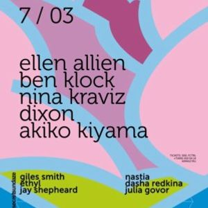 Ellen Allien @ Arma 'N Roses - ARMA17 Moscow (07-03-2013)