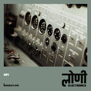 लोणी Electronics 004 - Ajaaz