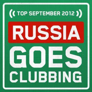 Bobina - RGC Monthly Top (September 2012)