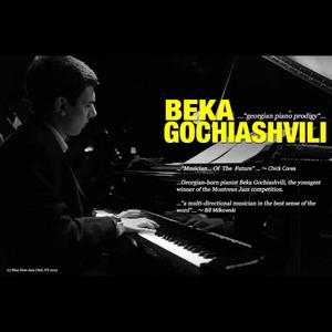 The International Ronnie Scott's Radio Show with Ian Shaw feat. Beka Gochiashvili