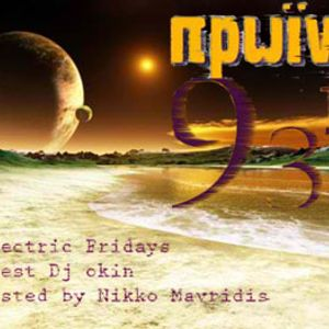 Electric Fridays 10-12-2010 Guest Dj Okin Hosted by Nikko Mavridis