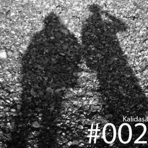 Kalidasa's Psychedelic Disco V - (Death Metal Disco Club Podcast)