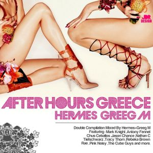 After Hours Greece (Side B)
