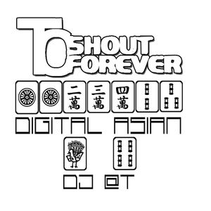 Digital Asian part 2 - DJ @T - TO SHOUT FOREVER