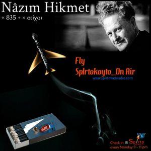 ΠΤΗΣΗ SpIrtoKoyto_On Air : Nâzım Hikmet « 835 + » στίχοι... 16-1-2017