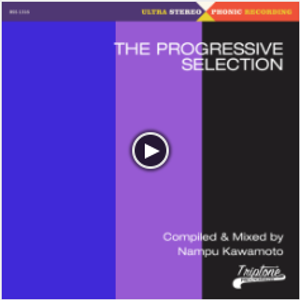The Progressive Selection Vol. 1