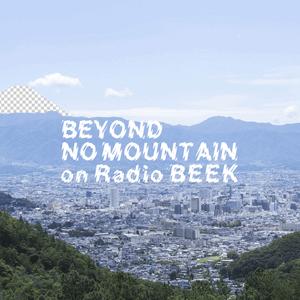 BEYOND NO MOUNTAIN on Radio BEEK #26 SEPTEMBER 2021