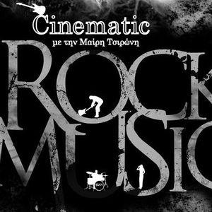 10/10. Cinematic στον Αnemos 9.37 ...οι 12 ροκ ταινίες που προτείνει το cinematic