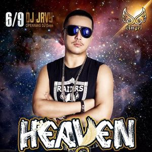 heaven party shanghai