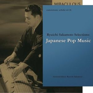 11th January 2017,  Traditional Music Classics and Ryuichi Sakamoto's Selections of Japanese Pop