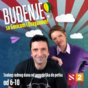 Budjenje sa Goricom i Draganom 01.12.2016.