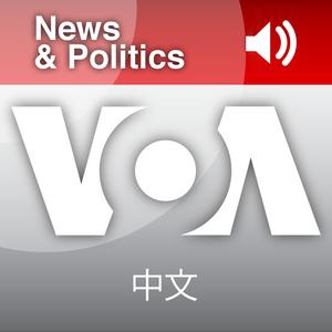时事大家谈: 吴建民逝世,中国外交鸽派折翼? - 六月 20, 2016
