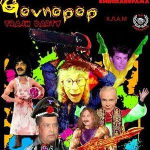 Buzzkeeper - Govnopop