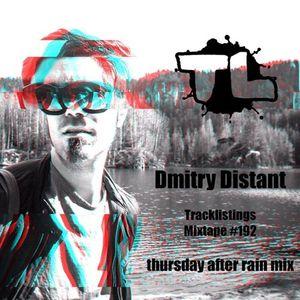 Tracklistings Mixtape #192 (2015.06.25) : Dmitry Distant