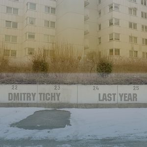 Last Year - mixed by Dmitry Tichy 2005