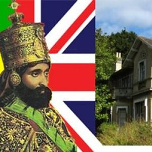 Freedom In The City (3) Haile Selassie in Bath Keith Bowers
