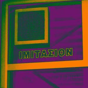 IMITATION OF LIFE [part I] (November 2010)