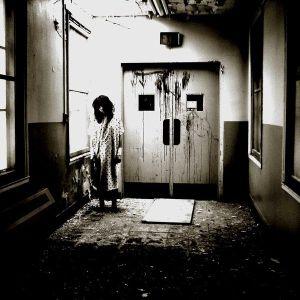 Asylum Nightmare