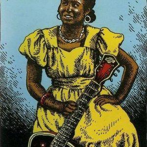 ממפיס מיני • 46 שנים למותה • Memphis Minnie • חלק ב'