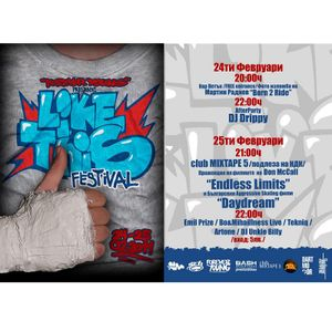 Artone live at Like This Festival / club Mixtape 5 (25.02.2011)