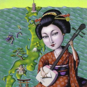4th March 2015, Japanese Traditional Meets Electronica