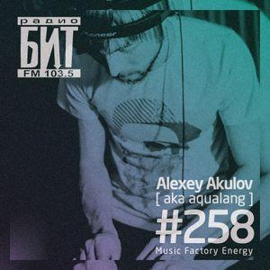 Aqualang_-_M.F.E._vol.258_(radio_BIT)
