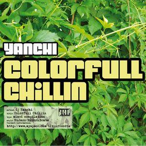 Colorfull Chillin