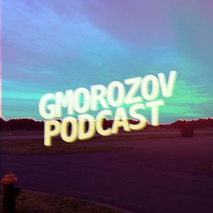 GMOROZOV PODCAST 026