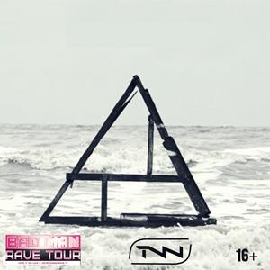 Bad Man Rave Promo 11`