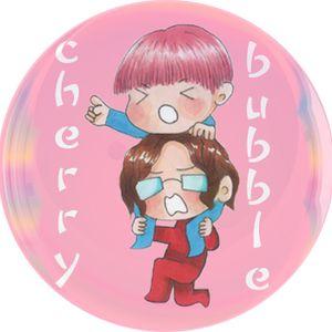 Cherry Bubble [27 Gennaio 2018]