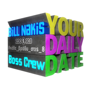 Your Daily Date @8  11/04/2017