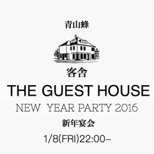 KINKY GROOVE Live Mix _THE GUEST HOUSE 2016 NEW YEAR PARTY at Aoyama Hachi (8th Jan 2016)