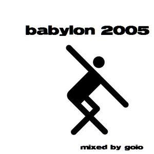 Babylon 2005