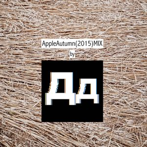 AppleAutumn(2015)MIXbyDD